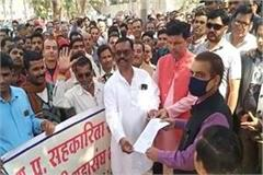 co operative society employees submitted memorandum to mla and dc
