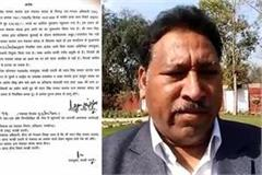 sarpanch of two villages suspended in charkhi dadri