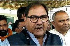 abhay chautala commented on dhankhar