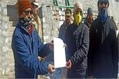 congress protest in lahaul spiti