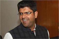 dushyant said today happy day for the youth of the state