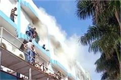 fire in packing material store of company