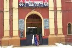 prisoner escaped from bareilly central jail by wall police formed