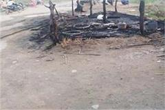 baddi slum fire baby girl burnt