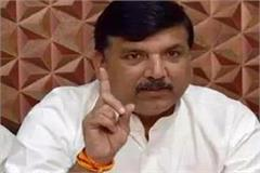 sanjay singh on agricultural laws said  death warrant is not amended