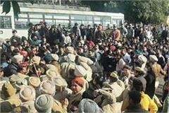 gndu students and police clash against offline examination