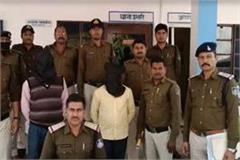 police arrested chit fund company director and manager