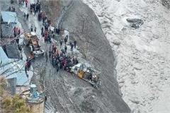 70 people of up missing in uk disaster relief commissioner released statement