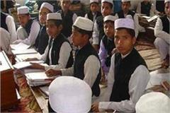 up madrasa board exam submission date extended to 18