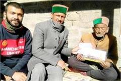 first voter of the country surrender fund for construction of ram temple