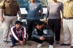 hashish recovered from car 2 arrested