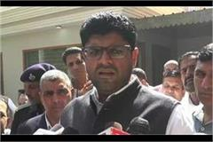 dushyant said six different crops will be purchased on msp