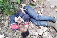 deadbody found in ravine