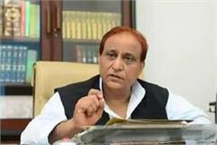 afraid of yogi government s constant action cess of azam khan