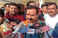 narottam mishra attack on congress