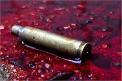 bullet fired in malana of kullu