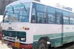 hrtc special buses will be run from himachal for mahakumbh fair