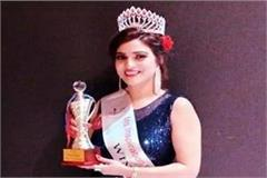 anjana rajal of nadaun won the title of mrs india inspiration 2021