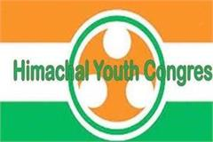 youth congress removed 8 office bearers