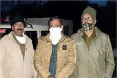 smuggler arrested with hashish