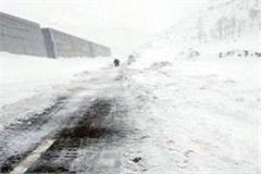 snowfall in rohtang pass and atal tunnel