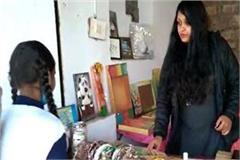 gwalior craft fair becomes center of attraction for people