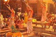 varanasi registration will have to be done before joining ganga aarti