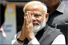 another film on pm modi ramnagar will be shooting in ayodhya