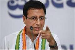 surjewala said government to withdraw stamp duty hike