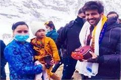 karthik aryan and kiara advani arrive in manali to shoot for bhool bhulaiya 2