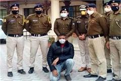 another heroin smuggler nigerian arrested from delhi