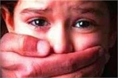 uncle rape his niece in raisen