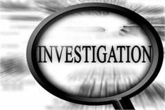 scholarship scam cbi questioned 3 directors including bank manager
