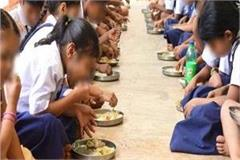 mid day meal will be closed till 31 march in schools
