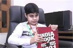 the blind boy of sirsa became a calendar boy