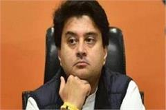 scindia statement on digvijay singh parliament talk