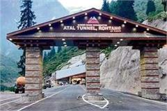 movement of tourists from the atal tunnel will depend on the weather