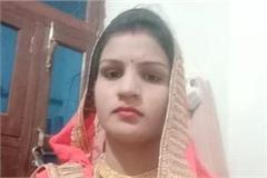 married woman hangs her life in rewari