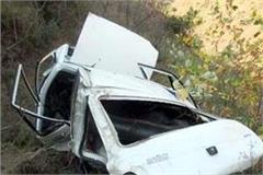 death of 3 in car accident