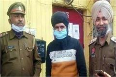 khalistani terrorist absconding from punjab arrested in lucknow