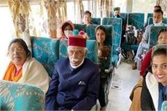 governor enjoy the journey with family in rail car