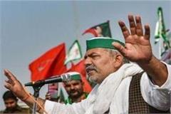 tikait will hold rallies in madhya pradesh