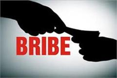 patwari controlled by taking 10 thousand bribes