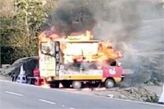 fire in fast food van