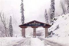 avalanche fears in atal tunnel rohtang