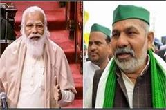 tikait retaliated on pm modi s statement of agitator