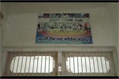 breaking news firing in jat college rohtak three killed four injured update