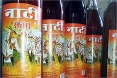 himachali nati will be seen on the bottle of liquor