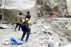 landslide on kharamukh holi road