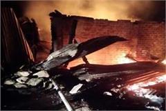 fire in rohru